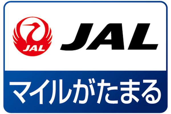 JAL空港宅配サービス   マイル・...