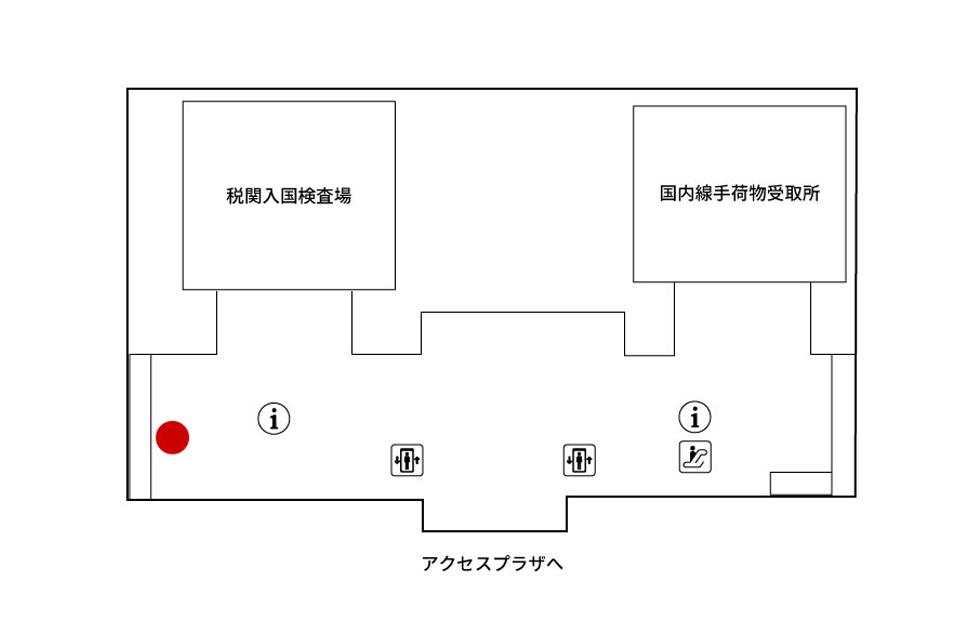 中部国際空港 JALABCカウンターMAP