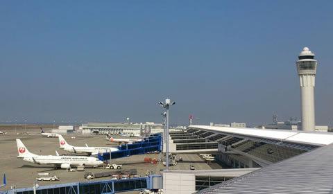 Jalabc Airport Counters|jal Abc Inc