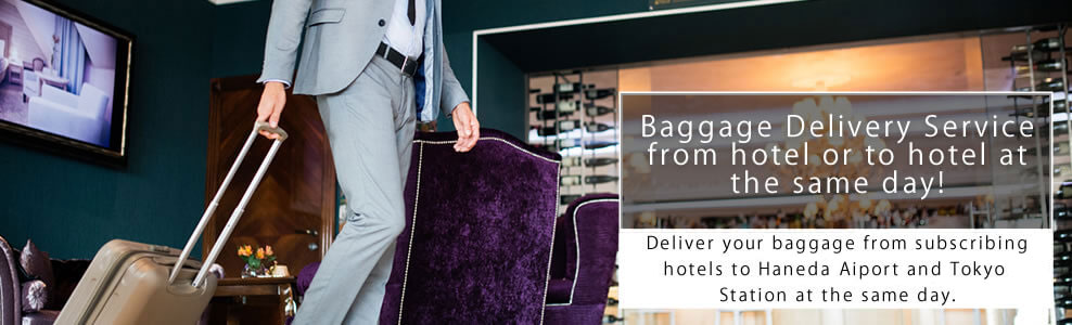 Hotel Baggage Delivery Service