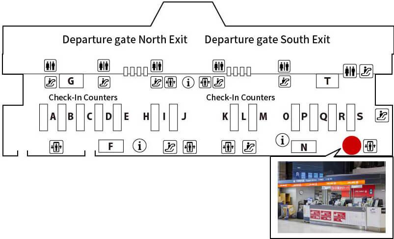 Narita International Airport Terminal2 Departure Counter