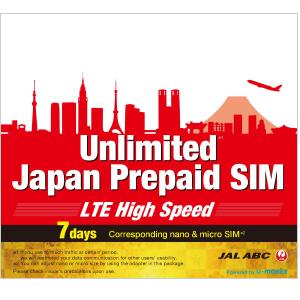 Japan Sim Karte.Sim Cards For Use Within Japan Jal Abc Inc