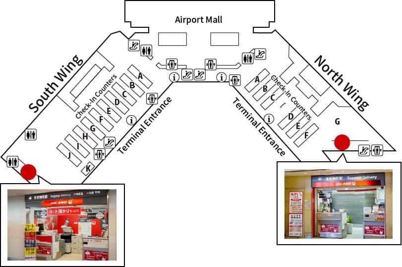 Narita International Airport Terminal1 Departure Counter