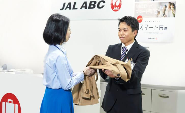 JAL ABCのコート預かりサービス