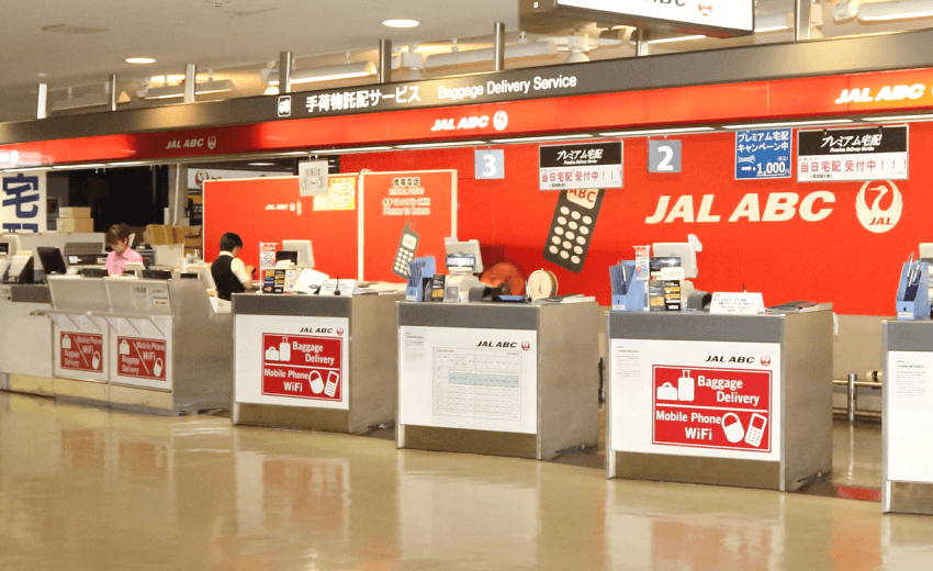 jal ハワイ wifi